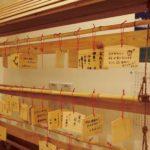 施設内に神社や屋台? 特別養護老人ホーム「久宝寺愛の郷」の夢を叶えるプロジェクト