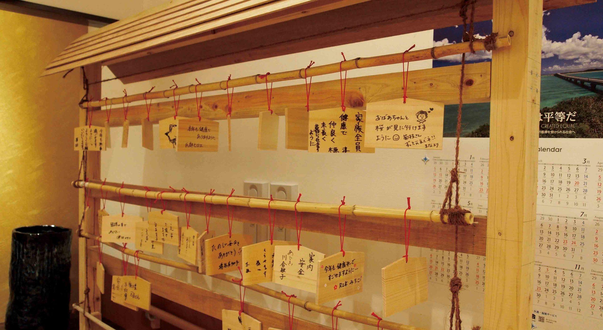 「施設内に神社や屋台? 特別養護老人ホーム「久宝寺愛の郷」の夢を叶えるプロジェクト」のアイキャッチ画像