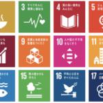 【SDGs】渋沢栄一考 「逆境とは何か」